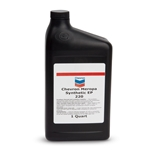 Chevron Synthetic Blower Oil Tegra ISO-220, 1-Quart