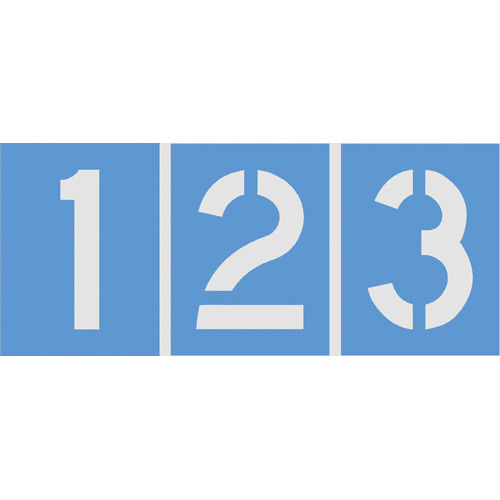 12-Piece Number Stencil Kit, Highway Font